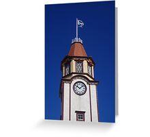 Old Post Office, Rotorua Greeting Card