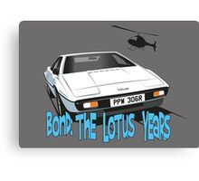 Lotus Esprit Series 1.  The Bond model Canvas Print