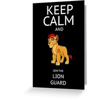 LION GUARD Greeting Card