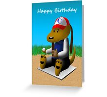Happy Birthday Baseball Dog Greeting Card
