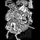 Zombie Samurai  by ZugArt