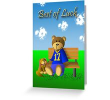 Best of Luck Teddy Bear Greeting Card