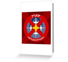 Red Squadron - Insignia Series Greeting Card