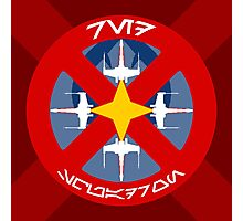 Red Squadron - Insignia Series Photographic Print