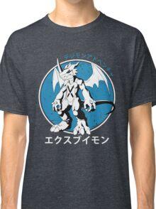 Vee-Laser !  Classic T-Shirt