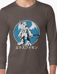 Vee-Laser !  Long Sleeve T-Shirt