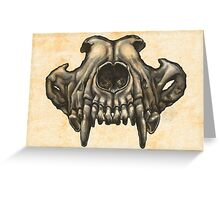 Wolf Skull (Black & White) Greeting Card