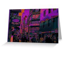 Tokyo Purples (Shinjuku) Greeting Card