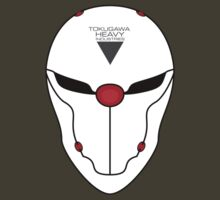 Gray Fox Mask by Defstar