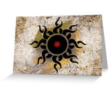 Retro Vinyl Records - Vinyl Sunrise - Modern Cool Vector Music T-Shirt DJ Design Greeting Card