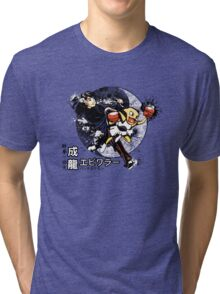 The Chan Bros. Tri-blend T-Shirt