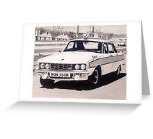 Rover P6 3500 V8 Police Car Greeting Card