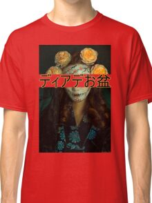 Japan/Mexico Classic T-Shirt