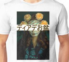 Japan/Mexico Unisex T-Shirt