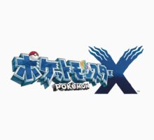 Pokemon X Japanese by Artmaniac