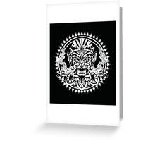 Hanuman Smoking Greeting Card