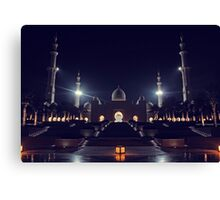 Zayed Grand Mosque Entrance Canvas Print