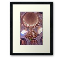 Mosque Chandelier Framed Print