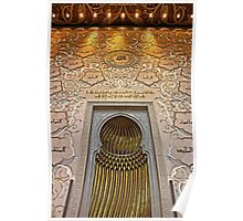 Al-Mihrab Poster
