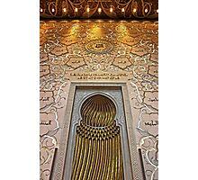 Al-Mihrab Photographic Print