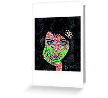 PaperMonster Inkblot Greeting Card