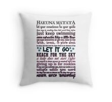 Inspirational WD Quotes Throw Pillow