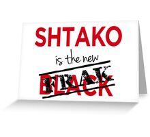 Shtako is the New Frak - Defiance & Battlestar Slang - Science Fiction Geek Speak - Parody of New Black Greeting Card