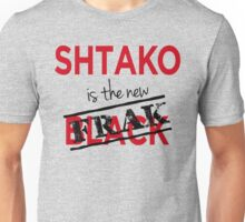 Shtako is the New Frak - Defiance & Battlestar Slang - Science Fiction Geek Speak - Parody of New Black Unisex T-Shirt