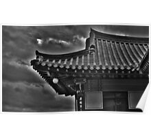 Korean Temple Roof Poster