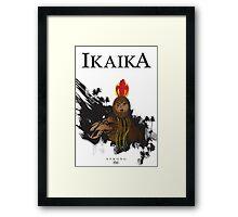 "Ikaika ""The Strong"" Framed Print"
