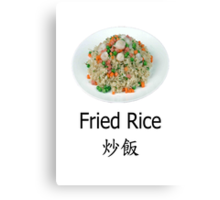 Fried Rice (famous chinese dish) Canvas Print