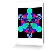 Hyper Metatron Greeting Card