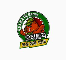 7th Marine Regiment, Republic of Korea Marine Corps Unisex T-Shirt