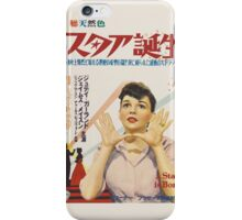 A Star is Born Japan iPhone Case/Skin