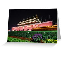 The Gate of Heavenly Peace? Greeting Card