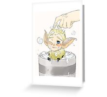 bathin' Greeting Card
