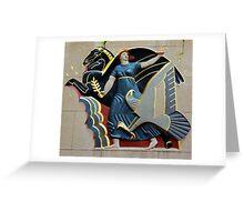 Rockefeller Plaza Artwork Greeting Card