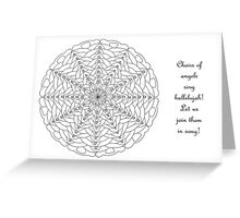 Oh Tannenbaum Mandala Card - Color Your Own! w/Message Greeting Card