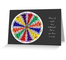Oh Tannenbaum Mandala Card w/grey background & msg Greeting Card