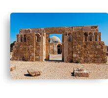 The Citadel Mosque, Amman Canvas Print