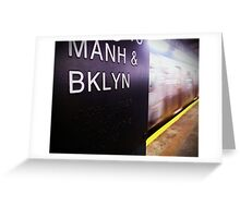 Manhattan and Brooklyn Greeting Card
