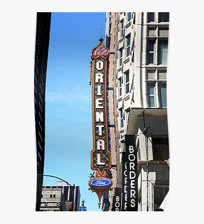 """Oriental Theater with """"Watercolor"""" Effect Poster"""