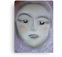 Emotionless Stare of Innocence Canvas Print