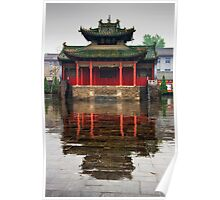 Chinese Temple Poster