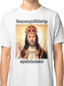 have you accepted Nicolas Cage as your lord and savior ? Classic T-Shirt