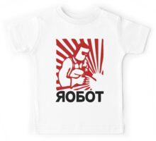 Soviet robot worker  Kids Tee