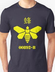 Meth Barrel Logo - Breaking Bad Unisex T-Shirt