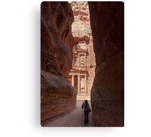 The Siq8. Canvas Print