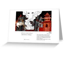 """Beijing"" in words & image (Tarmasz) Greeting Card"