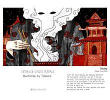 """""""Beijing"""" in words & image (Tarmasz) Photographic Print"""